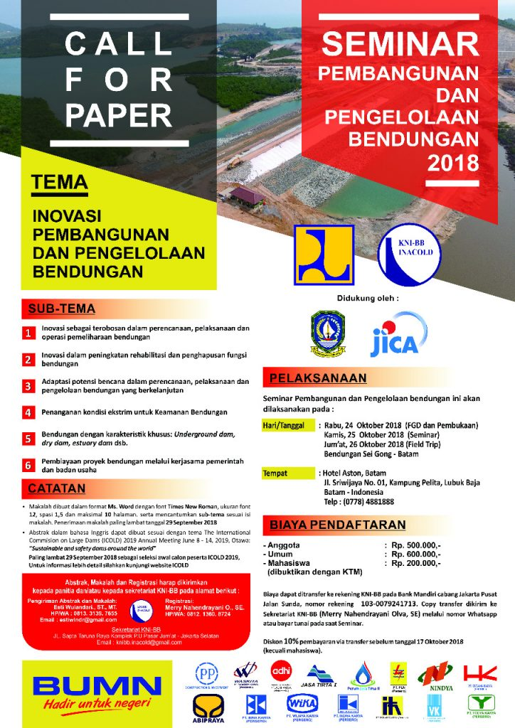 call of paper